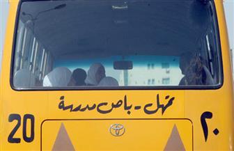 وزيرة التضامن: الكشف على 558 سائق حافلات مدرسية منهم 13 حالة يتعاطون المواد المخدرة