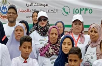 """صحة السويس: انتهاء الاستعدادات لبدء المرحلة الثانية لحملة """"100 مليون صحة"""""""