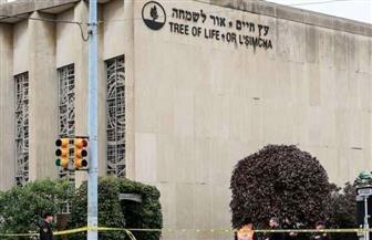 بابا الفاتيكان يدين الهجوم على المعبد اليهودي في بنسلفانيا