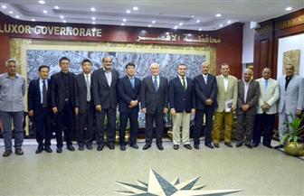 وفد صيني بالأقصر لمناقشة أوجه التعاون باتفاقية التآخى بين مصر والصين | صور
