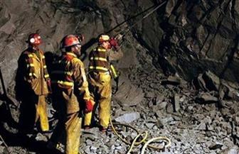 مقتل سبعة وإصابة ثلاثة آخرين في حادث بمنجم جنوب غربي الصين