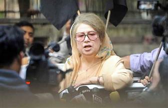 حكم جديد بالسجن 7 سنوات على رئيسة وزراء بنجلادش السابقة خالدة ضياء