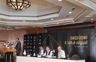 """رئيس قنوات """"دي أم سي"""": لن نمنع أي قناة من تغطية فعاليات مهرجان القاهرة السينمائي   صور ع ميل"""""""