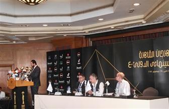 يوسف شريف رزق الله يكشف عن أعضاء لجنة التحكيم الدولية بمهرجان القاهرة السينمائي