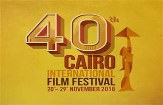 ورش عمل وجوائز مالية بأكثر من 100 ألف دولار ضمن ملتقى القاهرة السينمائي