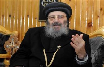 الكنيسة: الصلاة على الأنبا بيشوي غدا بدير القديسة دميانة