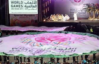 دول منطقة آسيا والمحيط الهادئ تشارك في الأوليمبياد الخاص الألعاب العالمية أبوظبي 2019