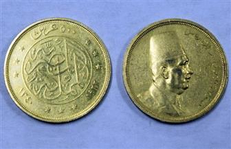 تسجيل مجموعة من العملات المحفوظة بالخزانة العامة كآثار إسلامية| صور