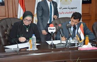 أشرف صبحي: احتضان ٨١ مشروعا شبابيا على مستوي المحافظات بقيمة ٨ ملايين جنيه /صور