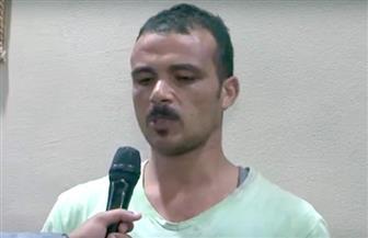 ضبط مرتكبي واقعة اختطاف طفل ومساومة أهله على إعادته مقابل 100 ألف جنيه |فيديو