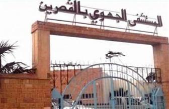 استشهاد عسكري تونسي ثان متأثرا بإصاباته الخطيرة في انفجار لغم بجبل الشعانبي