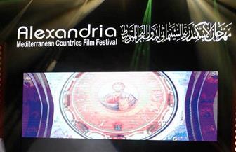"""عرض """"دمشق حلب"""" بمهرجان الإسكندرية"""