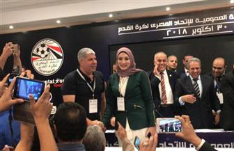 فوز أحمد شوبير ودينا الرفاعي في الانتخابات التكميلية لاتحاد الكرة |صور