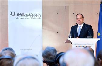 تفاصيل مشاركة الرئيس السيسي بالجلسة الافتتاحية لقمة الاستثمار في إفريقيا | صور