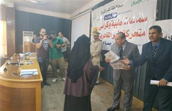 """محافظ كفر الشيخ يوزع شهادات """"أمان"""" وأجهزة تعويضية على غير القادرين"""