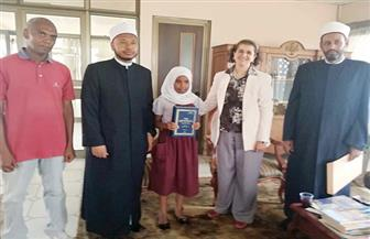 تخريج مبعوثي الأزهر الشريف لدي بوروندي لأول دفعة بدورة تعليم اللغة العربية
