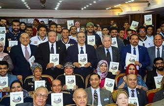 """دار الكتب تناقش """"قاض مصري في لاهاي"""" للمستشار خالد القاضي"""