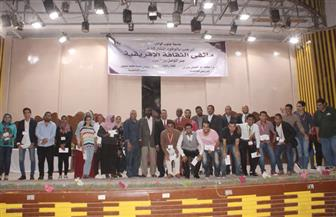 إعلان أسماء الطلاب الفائزين في ملتقى الثقافة الإفريقية بجنوب الوادي | صور