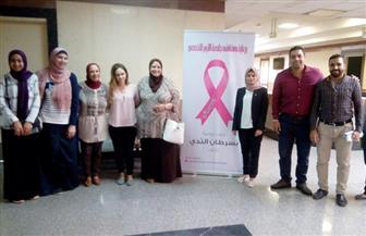 نجاح كبير لمبادرة الكشف المبكر عن سرطان الثدي بمستشفى جامعة الأزهر التخصصي