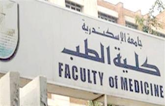 """بمشاركة 500 طبيب.. """"طب الإسكندرية """" تطلق مؤتمرا دوليا  لمناقشة الجديد في العلاج النفسي غدا"""