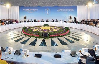 السلام والعولمة والإرهاب أهم القضايا بمنتدى حوار الأديان في أستانا 10 أكتوبر