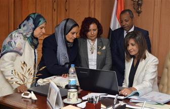 """وزيرة الهجرة تبحث إطلاق مبادرة """"اتكلم مصري""""مع """"الطفولة والأمومة"""" و""""نهضة مصر""""   صور"""