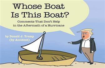 """ماذا يقرأ العالم؟ ترامب مؤلف لكتب الأطفال بـ""""الصدفة"""""""