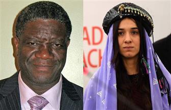فوز الناشطة الإيزيدية نادية مراد والطبيب الكونجولي دنيس موكويجي بجائزة نوبل للسلام