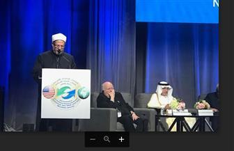 المفتي في مؤتمر العلاقات الإسلامية الأمريكية: نحن في أشد الحاجة لتفعيلِ القيم المشتركة