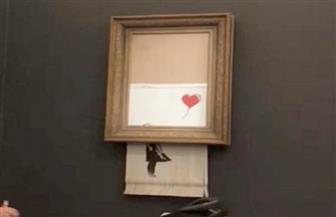 لوحة شهيرة لبانكسي تدمر نفسها بعد بيعها بمزاد سوثبي