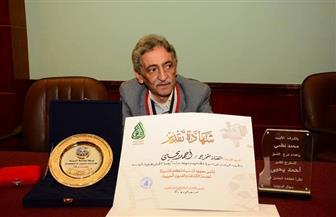تكريم المخرج أحمد يحيى فى ندوة بمهرجان الإسكندرية | صور