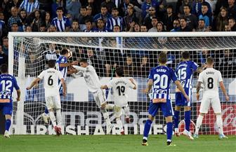 أمام ألافيس بالدوري الإسباني .. ريال مدريد يواصل السقوط