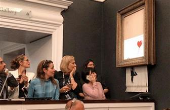 لوحة للفنان بانكسى تمزق نفسها فور بيعها فى مزاد