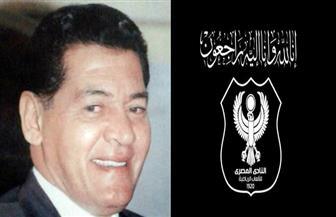 النادي المصرى ينعي عبدالوهاب قوطة