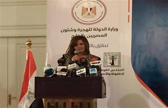 وزيرة الهجرة: إطلاق دروس لتعليم أبناء المصريين في الخارج اللغة العربية على صفحة الوزارة