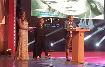 انطلاق حفل ختام مهرجان الإسكندرية السينمائي