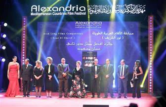 على بدرخان: مهرجان الإسكندرية رحلة ممتعة سادها الود والاحترام
