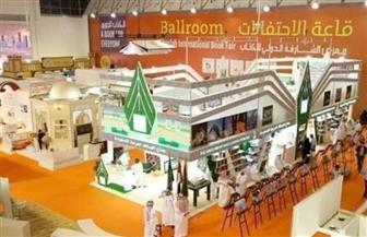 «معرض الشارقة الدولي للكتاب» يعلن بيع كامل مساحاته المخصصة للناشرين والعارضين