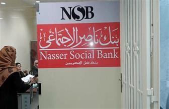 وزارة التضامن: صرف 59 مليون جنيه شهريا لسداد النفقة من بنك ناصر الاجتماعي