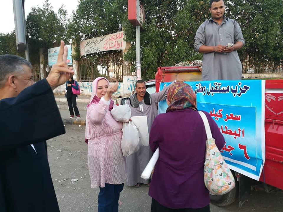 فاعلية حزب مستقبل وطن بمحافظة الجيزة لمحاربة الغلاء
