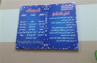 افتتاح دار ضيافة لمرضى السرطان في ميت غمر بالدقهلية