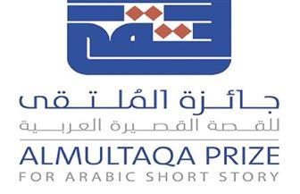 تعرف بالتفاصيل على المجموعات القصصية بالقائمة القصيرة لجائزة الملتقى بالكويت