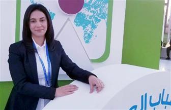قصواء الخلالي: مصر تبني المستقبل في منتدى شباب العالم