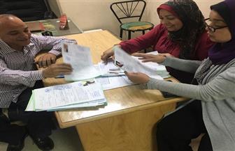 تعرف على أبرز أحداث أول أيام انتخابات اتحاد الطلاب بكلية التربية النوعية جامعة عين شمس | صور