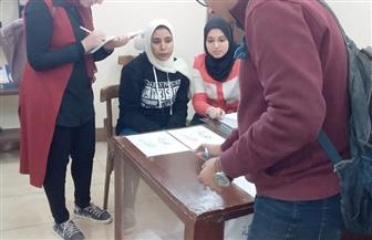 860 طالبا وطالبة يتنافسون فى انتخابات اتحاد طلاب جامعة طنطا | صور