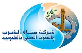 اليوم.. انقطاع المياه عن القناطر الخيرية 6 ساعات لغسيل الشبكات