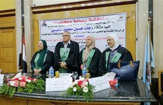 مستقبل برامج المكتبات والمعلومات بالجامعات في رسالة دكتوراه بجامعة القاهرة