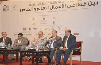 وزير قطاع الأعمال العام: حريصون على الشراكة مع القطاع الخاص والاستعانة بخبراته الفنية