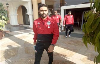 منتخب مصر يؤدي مرانه الأول ببرج العرب مساء اليوم استعدادا لمواجهة تونس