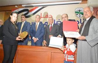محافظ سوهاج يشهد حفل نادى قضاة  لتكريم أسر الشهداء   صور